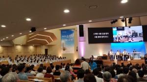 대예배실 예배 장면